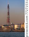 [Keihin Industrial Area, Night View of Oil Refining Plant in Ukishima, Kawasaki City] 77271531