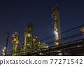 [Keihin Industrial Area, Night View of Oil Refining Plant in Ukishima-cho, Kawasaki City] 77271542