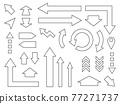 선화의 화살표 세트 마크 커서 세트 77271737
