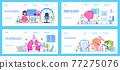 Pulmonologist, phthisiologist concept vector for the landing page, blog. Proctologist, brain problem pneumonia treat 77275076
