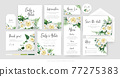 Vector, botanical, floral wedding invite, save the date, menu, thank you, label card tender template set. Yellow, white rose, camellia flower, greenery eucalyptus, green fern leaves watercolor bouquet 77275383