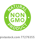 Natural and organic cosmetic. Non GMO label. GMO free icon. Eco, vegan, bio. Healthy food concept. No GMO design element for tags, product package, food symbol, emblems. Vector illustration 77276355