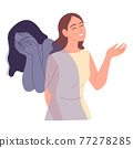 Girl pretends that she is fine, but in fact she is suffering. She wants to appear good, kind, strong, afraid of being rejected, of not being loved if she is real. 77278285