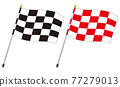 旗幟 旗 騎自行車 77279013