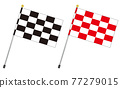 旗幟 旗 騎自行車 77279015