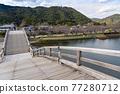 spring, kintai bridge, bridge 77280712