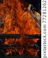 flame, burn, miyajima 77281262
