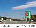 sanyou expressway, expressway, freeway 77281391