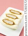 三明治 麵包 白板 77283572