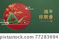 3d Duanwu product display banner 77283694