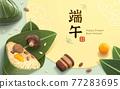 3d Duanwu Festival food banner 77283695