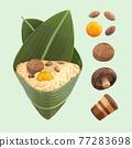 3D elements of Zongzi ingredients 77283698
