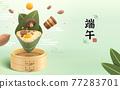 Duanwu cuisine and food ingredients 77283701