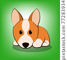 Cute Cartoon Vector Illustration of a corgi puppy dog 77283934