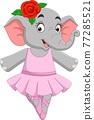 Cartoon funny elephant ballerina in a tutu 77285521