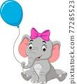 Cartoon elephant with a blue balloon 77285523