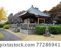 城堡 建築 掛川城 77286941