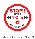 Social distance sign. Keep your distancing. the 1.5 meter distance. Coronovirus epidemic protective. Vector illustration 77287676
