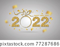 2022 Happy New Year elegant design - vector illustration of golden 2022 logo numbers on gray background - perfect typography for 2022 save the date luxury designs and new year celebration. 77287686