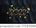 2022 Happy New Year elegant design - vector illustration of golden 2022 logo numbers on Dark Gray background - perfect typography for 2022 save the date luxury designs and new year celebration. 77287688