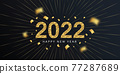2022 Happy New Year elegant design - vector illustration of golden 2022 logo numbers on black background - perfect typography for 2022 save the date luxury designs and new year celebration. 77287689