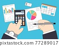 Finance, marketing and tax counting system concept 77289017