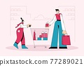 Shopping and buying presents during COVID-19 concept 77289021