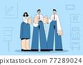 Teamwork, success, collaboration concept 77289024