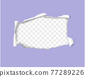 Paper hole with rolled sides realistic 3d vector 77289226