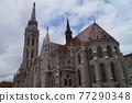 布達佩斯 多瑙河 世界遺產 77290348