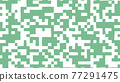 Abstract square pixel background in green and white color. Vector illustration. 77291475