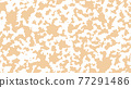 Camouflage background in beige color. Abstract grunge spots on a white background, vector illustration. 77291486