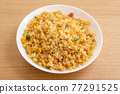 Fried rice 77291525