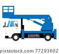 高空作業平台 卡車 矢量 77293602