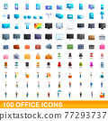 100 office icons set, cartoon style 77293737