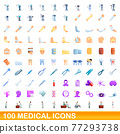 100 medical icons set, cartoon style 77293738