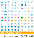100 hygiene icons set, cartoon style 77293740
