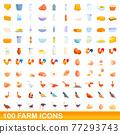 100 farm icons set, cartoon style 77293743