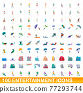 100 entertainment icons set, cartoon style 77293744