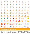 100 baby icons set, cartoon style 77293749