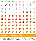 100 autumn icons set, cartoon style 77293757