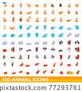 100 animal icons set, cartoon style 77293761