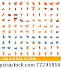 100 animal icons set, cartoon style 77293856