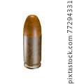 close-up 9mm bullet on white background 77294331