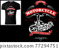 T-shirt Design for Bikers with Motorcycle 77294751