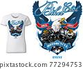 T-shirt Design for Biker Chick with Eagle 77294753