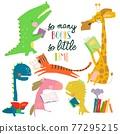 Set of cute Animals reading books on white Background 77295215