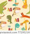 Seamless pattern of cute Animals reading books 77295216