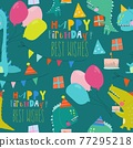 Seamless pattern with cute Animals celebrating Holiday 77295218