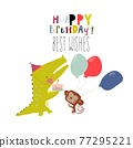 Birthday Card with Cute Animals celebrating Holiday 77295221